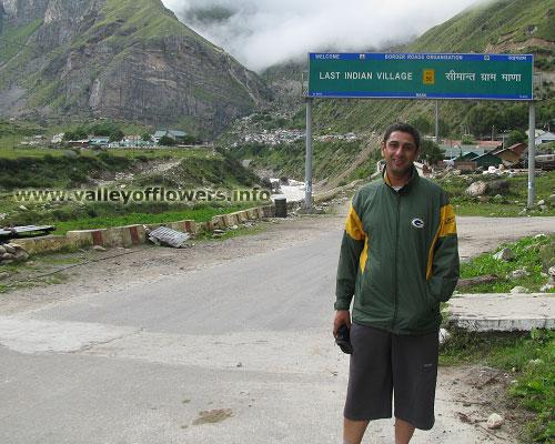 Last Indian Village- Mana