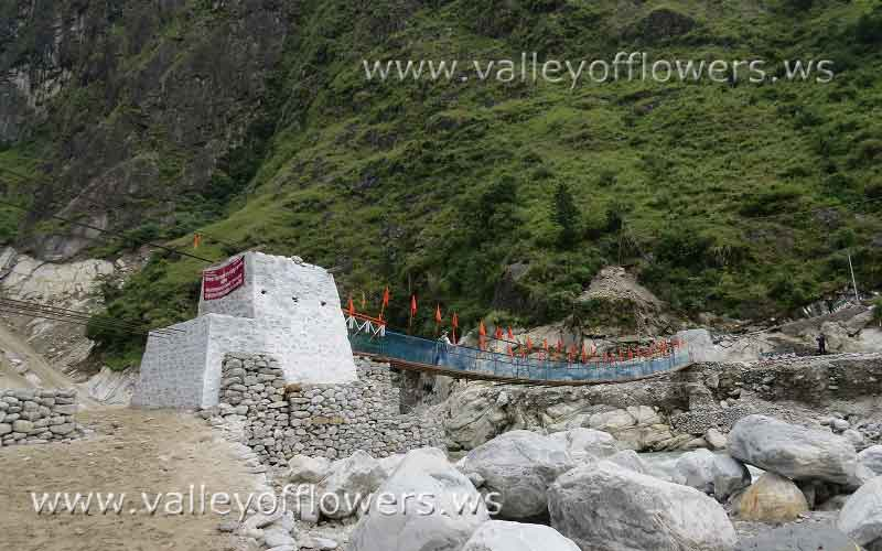 Newly constructed Bridge at Govindghat side view